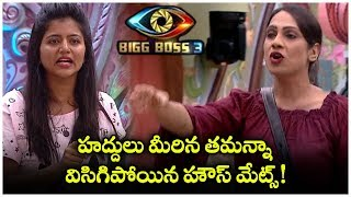 Bigg Boss Telugu 3 | Tamanna VS All Housemates | Housemates Fires On Tamanna | 3rd Week Elimination - RAJSHRITELUGU
