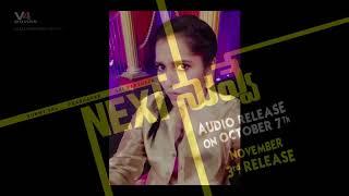 Next Nuvve Rashmi Gautam dubsmash  - idlebrain.com - IDLEBRAINLIVE