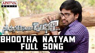 Bhootha Natyam Full Song II Saahasam Seyaraa Dimbhakaa Songs II Sri, Hameeda - ADITYAMUSIC