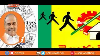 Boddu bhaskara rama rao Vs Nimmakayala Chinarajappa in East Godavari | Loguttu | iNews - INEWS