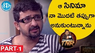 Director Teja Exclusive Interview Part #1 || Frankly With TNR || Talking Movies With iDream - IDREAMMOVIES