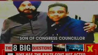 Amarinder Singh reviews situation from Israel; PPCC president to hold a peace march - NEWSXLIVE