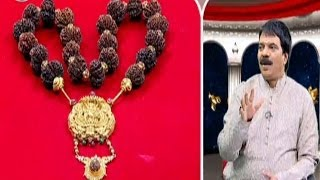 Sudarshan Mala Benefits - TV5NEWSCHANNEL