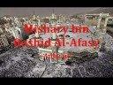 Mishary bin Rashid Al-Afasy - Adhaan