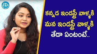 Sireesha Strong Comments on Kannada & Telugu TV Industry | Interview | Soap Stars with Anitha - IDREAMMOVIES