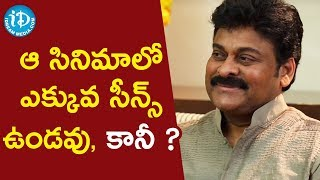 Actor Megastar Chiranjeevi About Subhalekha Scenes Discussion | Viswanadh Amrutham - IDREAMMOVIES