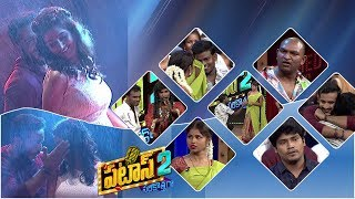 Patas 2 - Pataas Fun This Next Week Promo - Monday to Friday - 8:00 PM - Anchor Ravi,Varshini - MALLEMALATV
