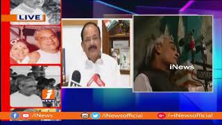 Venkaiah Naidu Pays Tribute To Atal Bihari Vajpayee | Remembers His Memories With Vajpayee | iNews - INEWS