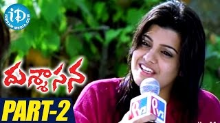 Dussasana Full Movie Part 2 || Srikanth || Sanjjanaa Galrani || Tashu Kaushik || M M Sreelekha - IDREAMMOVIES