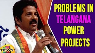 Congress Leader Revanth Reddy Press Meet At Gunpark Over Problems In Telangana Power  Projects - MANGONEWS