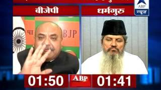 ABP LIVE debate l Why Shahi Imam invited Pak PM Sharif ? - ABPNEWSTV