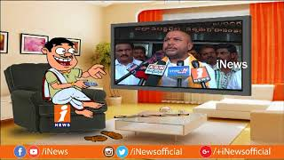 Dada Funny Talk With Chintamaneni Prabhakar Over His Comments on YS Jagan | Pin Counter | iNews - INEWS