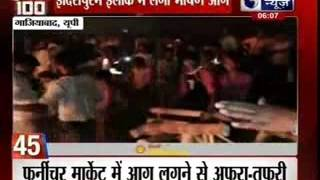 India News: Superfast 100 News in 22 minutes on 24th October 2014, 6:00 PM - ITVNEWSINDIA