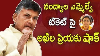 Chandrababu Shocking Decision on TDP MLA Ticket in Nandyal | Loguttu | iNews - INEWS