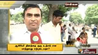 Public Opinion 03-09-2014 Puthiya Thalaimurai TV Show