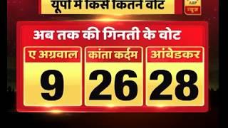Jan Man Full: Suspense continues on the 10th Rajya Sabha seat in UP - ABPNEWSTV