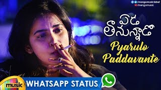 Best Love WhatsApp Status Video | Pyarulo Paddavante Song | Eda Thanunnado Telugu Movie Songs - MANGOMUSIC