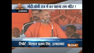 Uttar Pradesh: At VHP's Dharma Sansad in Allahabad, saints demand construction of Ram temple - INDIATV