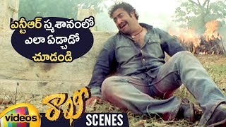 Jr NTR Emotional Performance at Burial Ground | Rakhi Telugu Movie Scenes | Ileana | Charmi | DSP - MANGOVIDEOS