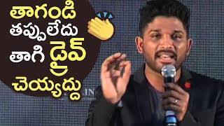 Allu Arjun Outstanding Speech @ Traffic Awareness Programme | Drink & Drive | Must Watch | TFPC - TFPC