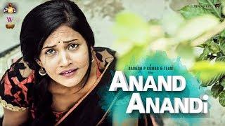 Anand Anandi Telugu  Short Film Trailer 2019 || Runway Reel || By Ramesh P Kumar - YOUTUBE