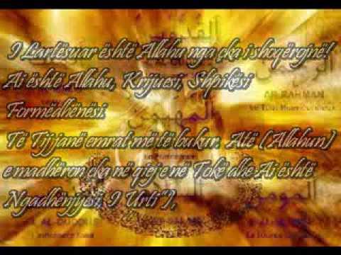 Emrat Per Femije Musliman