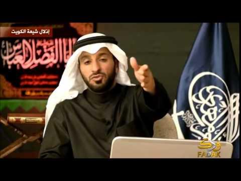 ماذا يضمر شيعة الكويت للكويت..!!