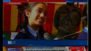 Military Literature Festival: 3-day military literature festival is underway in Chandigarh - NEWSXLIVE