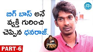 Actor Dhanraj Exclusive Interview - Part - 6 || Frankly With TNR || Talking Movies with iDream - IDREAMMOVIES