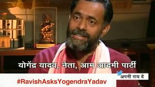 Holding a post in PAC does not matter to me: Yogendra Yadav - NDTVINDIA
