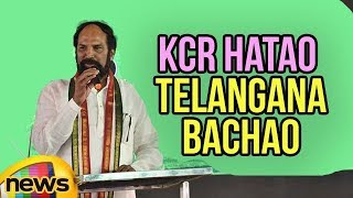 Uttam Kumar Reddy Angry On Incident In TS Assembly,Stages Dharna At Gandhi Bhavan | Mango News - MANGONEWS