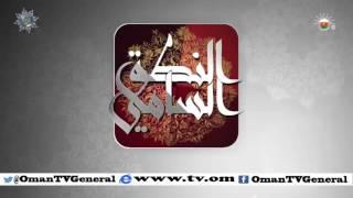 النطق السامي | أول خطاب لجلالة السلطان عام 1970 م
