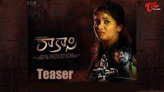 Raakasi | Telugu Short Film Teaser 2019 | By R. Santhosh | TeluguOne - TELUGUONE