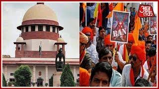 दंगल: अदालत के आदेश का विरोध करती हुई करणी सेना - AAJTAKTV