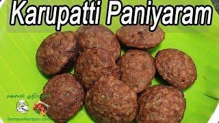 """Karuppatti Panniyaaram & Keema Noodles"" Suvaiyo Suvai – Jaya tv Cookery Show"