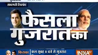 Faisala Gujarat Ka: Will Congress come into power in Gujarat after 27 years? - INDIATV