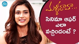 Aakanksha Singh About How She Got Malli Raava Movie Offer || #MalliRaava || Talking Movies - IDREAMMOVIES