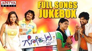 Gokula Kannada Movie Full Songs - Jukebox - Vijaya Raghavendra, Yash, Pooja Gandhi, Sumitra - ADITYAMUSIC