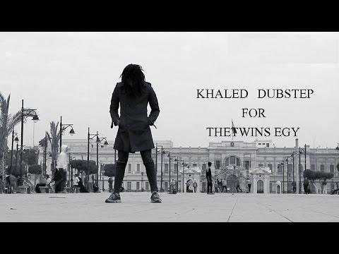 رقص جامد 2016 هيب هوب DUBSTEP DANEC من خالد الحسيني