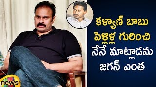 Naga Babu Sensational Comments on YS Jagan | Naga Babu About Pawan Kalyan Wives | Mango News - MANGONEWS