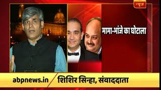 PNB Scam: Finance Ministry denies Income tax department's report saying scam exceeds Rs 20,000 crore - ABPNEWSTV