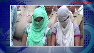 video : कलयुगी बेटी ने प्रेमी तथा मां संग मिलकर अपने ही पिता को सुलाया मौत की नींद