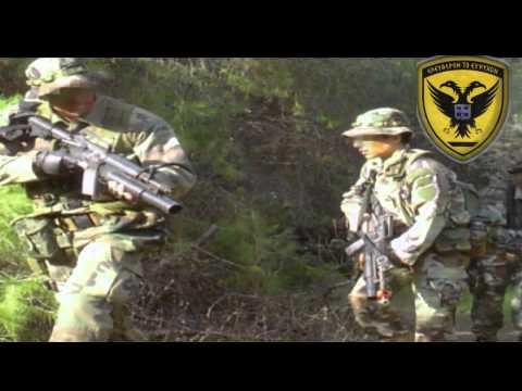 Hellenic special Forces - Ειδικές δυνάμεις (HD)