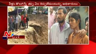 Child in Borewell: Minister Mahender Reddy Face to Face about Rescue Team    NTV - NTVTELUGUHD