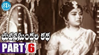 Bhuvana Sundari Katha Full Movie Part 6 || NTR || Krishna Kumari || Vanisri || Pullaiah - IDREAMMOVIES