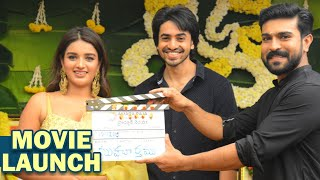 Ashok Galla Debut Movie Launch Full Video | Ram Charan | Rana | Nidhhi Agerwal - TFPC