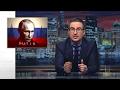 Putin Last Week Tonight with John Oliver (HBO)