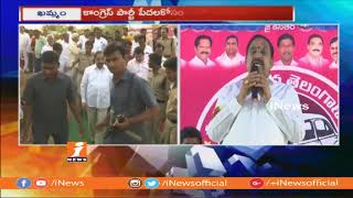 Thummala Nageswara Rao Begins Election Campaign | Slams Congress Leaders | Khammam | iNews - INEWS