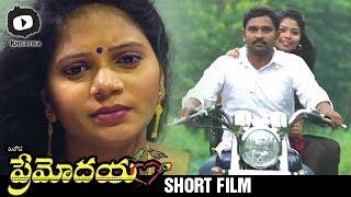 Premodayam Latest Telugu LOVE Short Film | 2016 Latest Telugu Short Films | Khelpedia - YOUTUBE