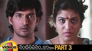 Nandanavanam 120 Kms Latest Telugu Horror Movie | Ajay Varma | Manasa | Kota Srinivas Rao | Part 3 - MANGOVIDEOS
